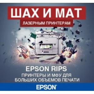 Новая струйная печать для офисов от Epson